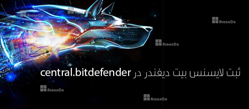 How to Active bitdefender License